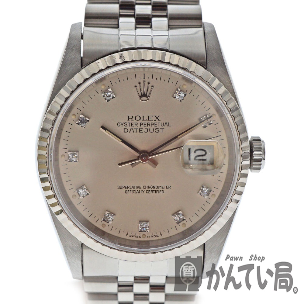 ROLEX【ロレックス】16234G デイトジャスト X番 シルバー文字盤 ステンレス K18ホワイトゴールド 腕時計 メンズ 【中古】 USED-9 質屋 かんてい局北名古屋店 n18-9231