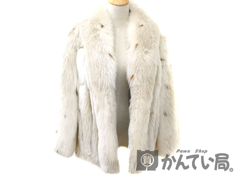 SAGA FOX【サガフォックス】フォックス ファー コート 毛皮 アウター きつね 冬物 レディース 11号 ホワイト 斑点【中古】USED-8 質屋かんてい局北名古屋店 n19-458