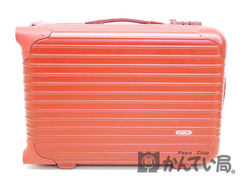 RIMOWA【リモワ】 サルサ スーツケース プラスチック レッド系 旅行バッグ 鞄 【中古】 USED-B 質屋 かんてい局北名古屋店 n18-2398