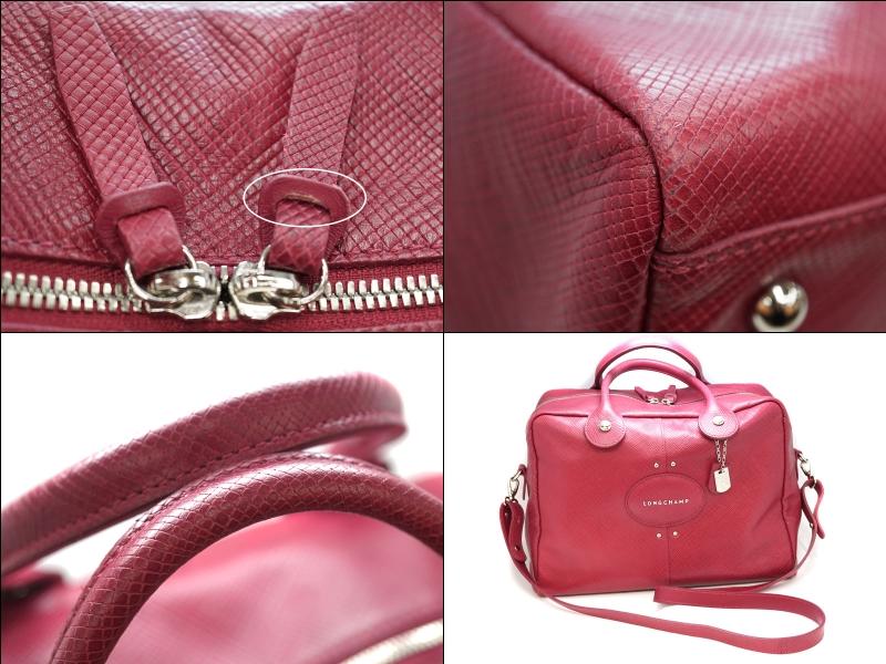 053b55afdef4 ... LONGCHAMP【ロンシャン】2WAYバッグハンドショルダー赤紫系レザーレディース鞄【】 ...