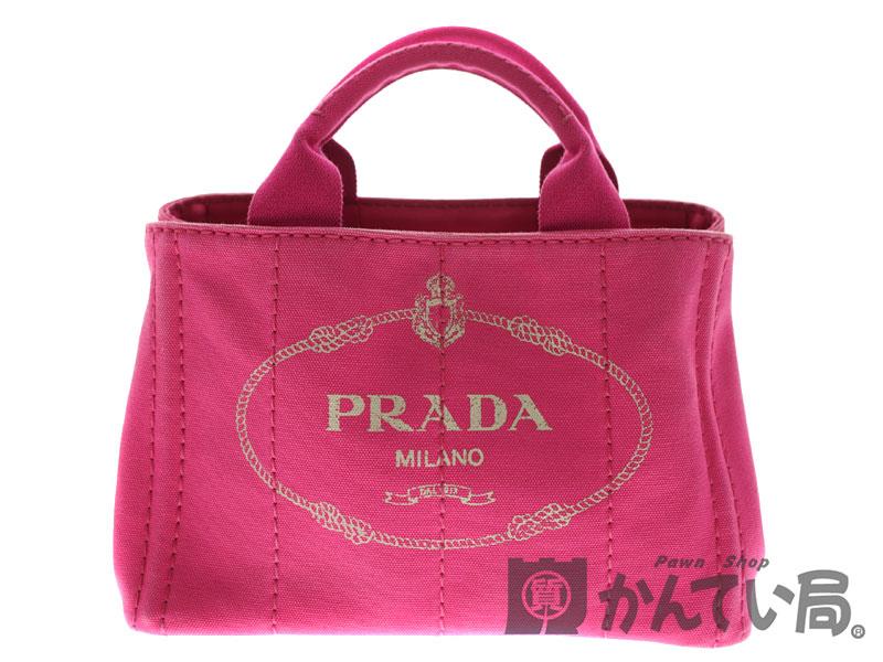 9294142f6539 PRADA【プラダ】2WAYカナパトートトートバッグハンドショルダーバッグピンクキャンバスレディース ...