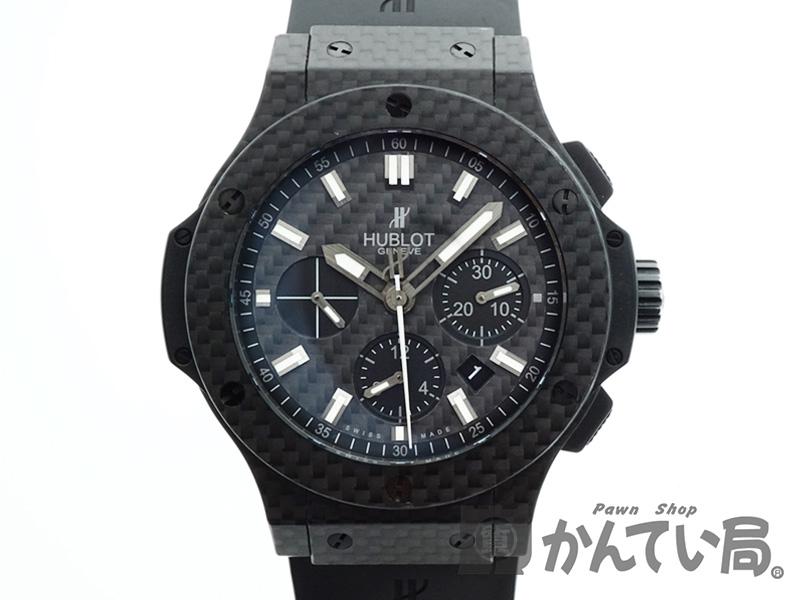 HUBLOT 【ウブロ】 301.QX.1724.RX ビッグバン カーボン メンズ 腕時計 USED-8 【中古】 質屋かんてい局細畑店 h19-2672