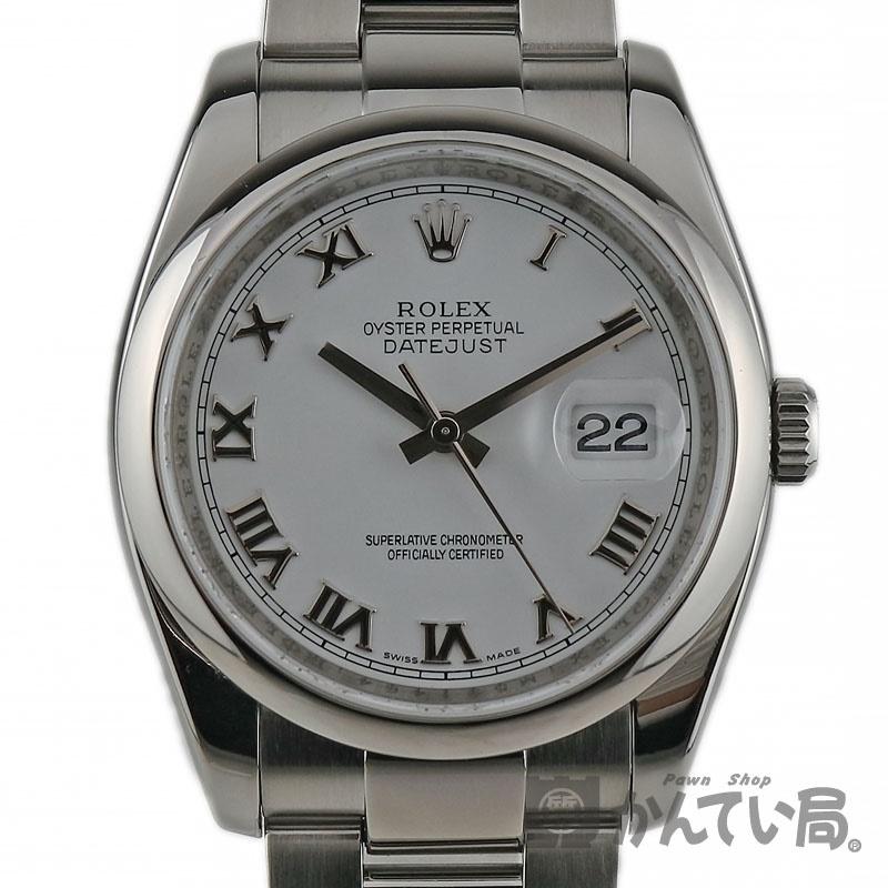 ROLEX【ロレックス】116200 デイトジャスト SS(ステンレススチール) M番 ホワイト(WT)ローマインデックス メンズ 腕時計 自動巻き 【中古】かんてい局小牧店 c19-634