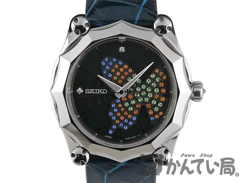 SEIKO【セイコー】STLL003 8L3B-00K0 ガランテ 2Pダイヤモンド 自動巻 シースルー SS 腕時計 ボーイズ【中古】かんてい局小牧店 c18-4492