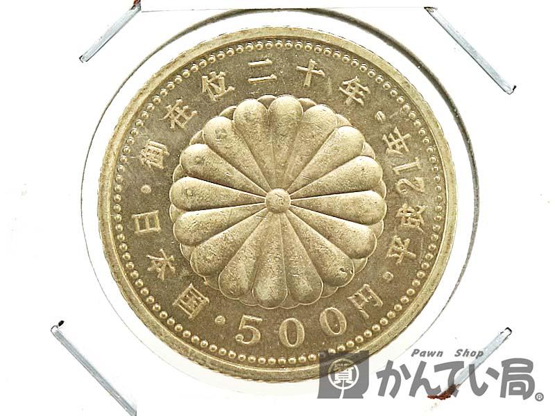 記念硬貨 昭和61年 K24 (42486) / 未開封 10万円金貨プルーフ S61 ゴールド/ 天皇陛下御在位60年記念 パック入り