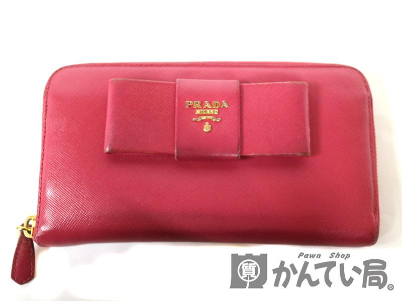 PRADA【プラダ】 1M0506 ラウンドファスナー財布 レザー ピンク系 リボン USED-6【中古】 c18-5726 質屋 かんてい局小牧店