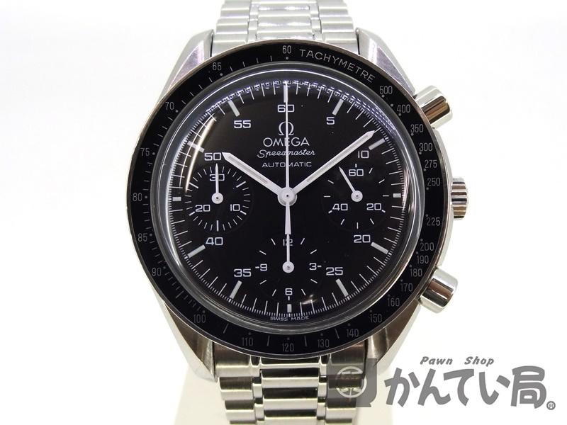 OMEGA【オメガ】 3510.50 スピードマスター メンズ 自動巻 腕時計 ステンレス クロノグラフ 【中古】 かんてい局買取専門店 USED-B USED-6 p300-105