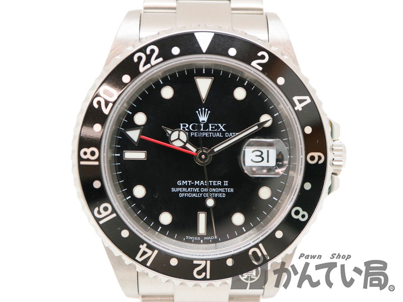 ROLEX【ロレックス】 16710 GMTマスターII Y番 自動巻き メンズ SS ブラック スポーツ 腕時計 USED-9【中古】 質屋 かんてい局茜部店 a18-8052