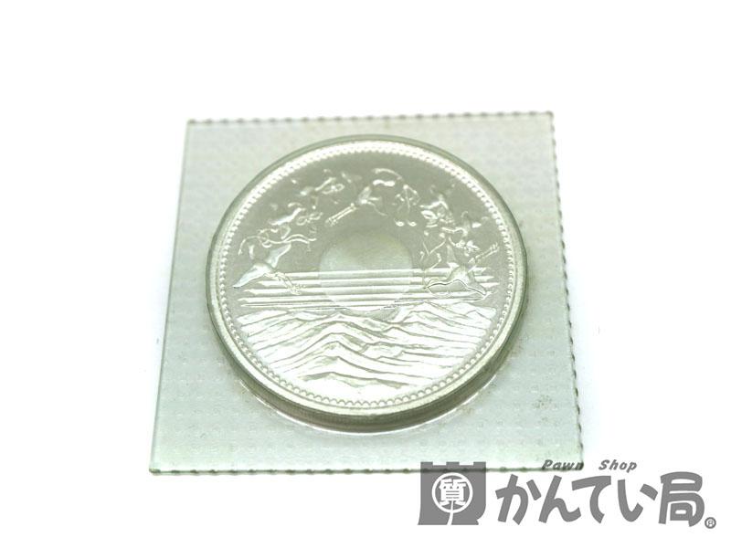 硬貨 御在位60年壱万円硬貨 銀貨 銀 シルバー USED-8【中古】 a18-9870 質屋 かんてい局茜部店