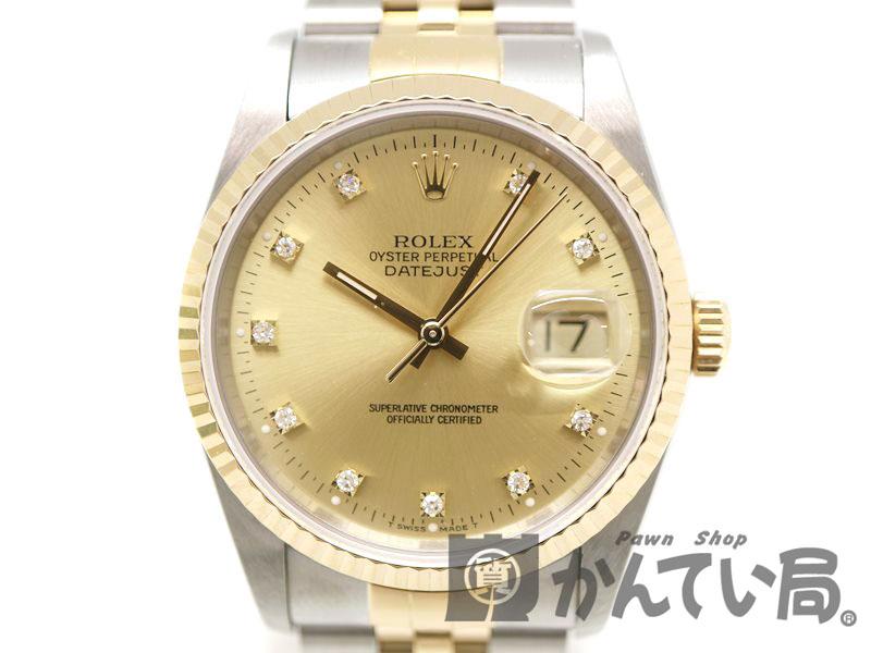ROLEX【ロレックス】 16233G デイトジャスト コンビ ダイヤ E番 メンズ 腕時計 自動巻 SS×K18 【中古】 質屋 かんてい局 茜部店 a18-9339 USED-9