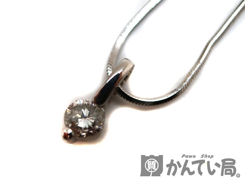 K18WG D0.229ctネックレス 金 ホワイトゴールド ダイヤモンド 約45cm ジュエリー 宝石 新品仕上げ済み USED-9【中古】 a18-9862 質屋 かんてい局茜部店