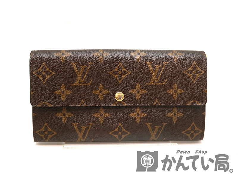 best sneakers 79941 f1a38 LOUIS 質屋 財布 VUITTON【ルイ ヴィトン ヴェール】 M60234 ...