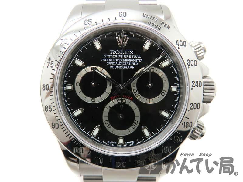 ROLEX【ロレックス】 116520 デイトナ SS メンズ 自動巻 K番 腕時計 ブラック メーカー修理 クロノグラフ 【中古】 質屋 かんてい局茜部店 a19-1390 USED-8