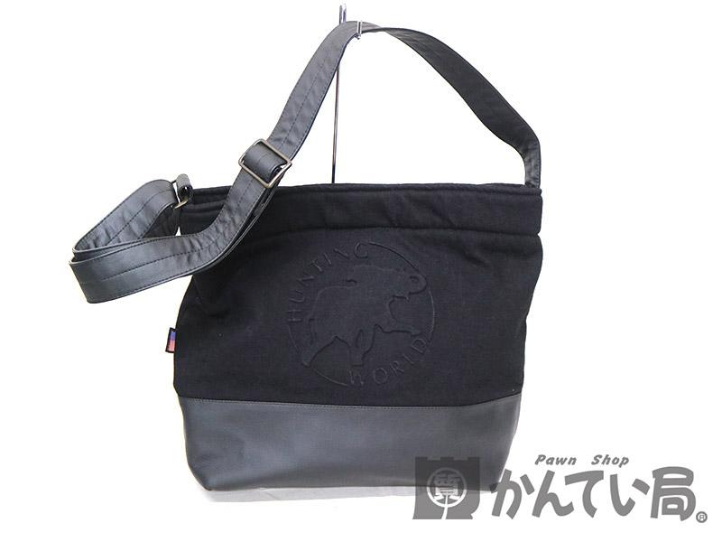 ショルダーバッグが入荷しました。 HUNTING WORLD【ハンティング ワールド】 ショルダーバッグ 鞄 キャンバス レザー ブラック系 USED-8【中古】 a19-6256 質屋 かんてい局茜部店