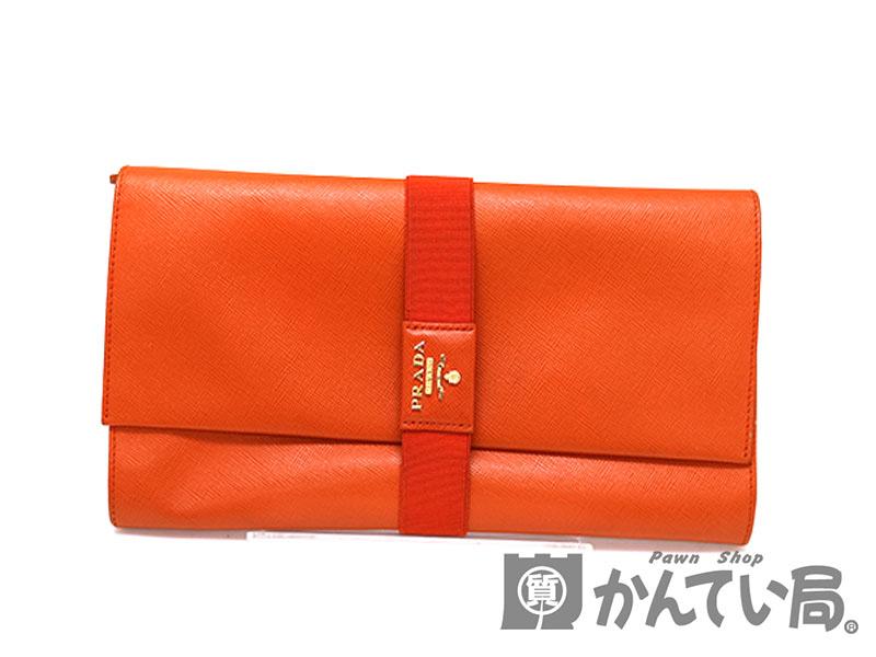 PRADA【プラダ】 1M1301 クラッチバッグ オレンジ系 バッグ 鞄 USED-6 【中古】 a19-7895  質屋  かんてい局茜部店