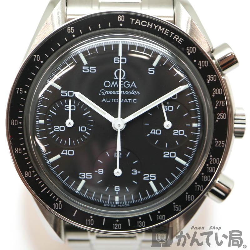 OMEGA【オメガ】 3510.50 スピードマスター オートマティック ステンレススチール 自動巻き 腕時計 メンズ USED-9 a3100005928600007 質屋 かんてい局茜部店