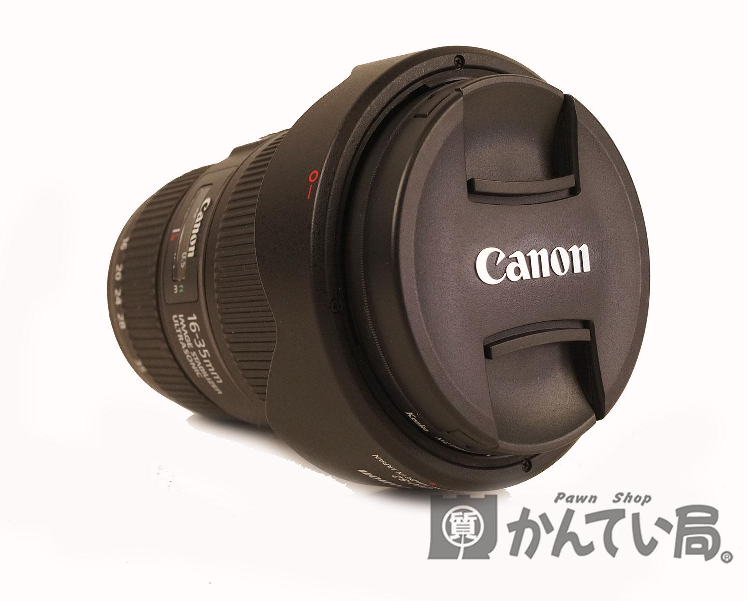 【Canon】キャノン ズームレンズ EF16-35mm EW-35 カメラレンズ 【中古】F68-4998 USED-A かんてい局本社