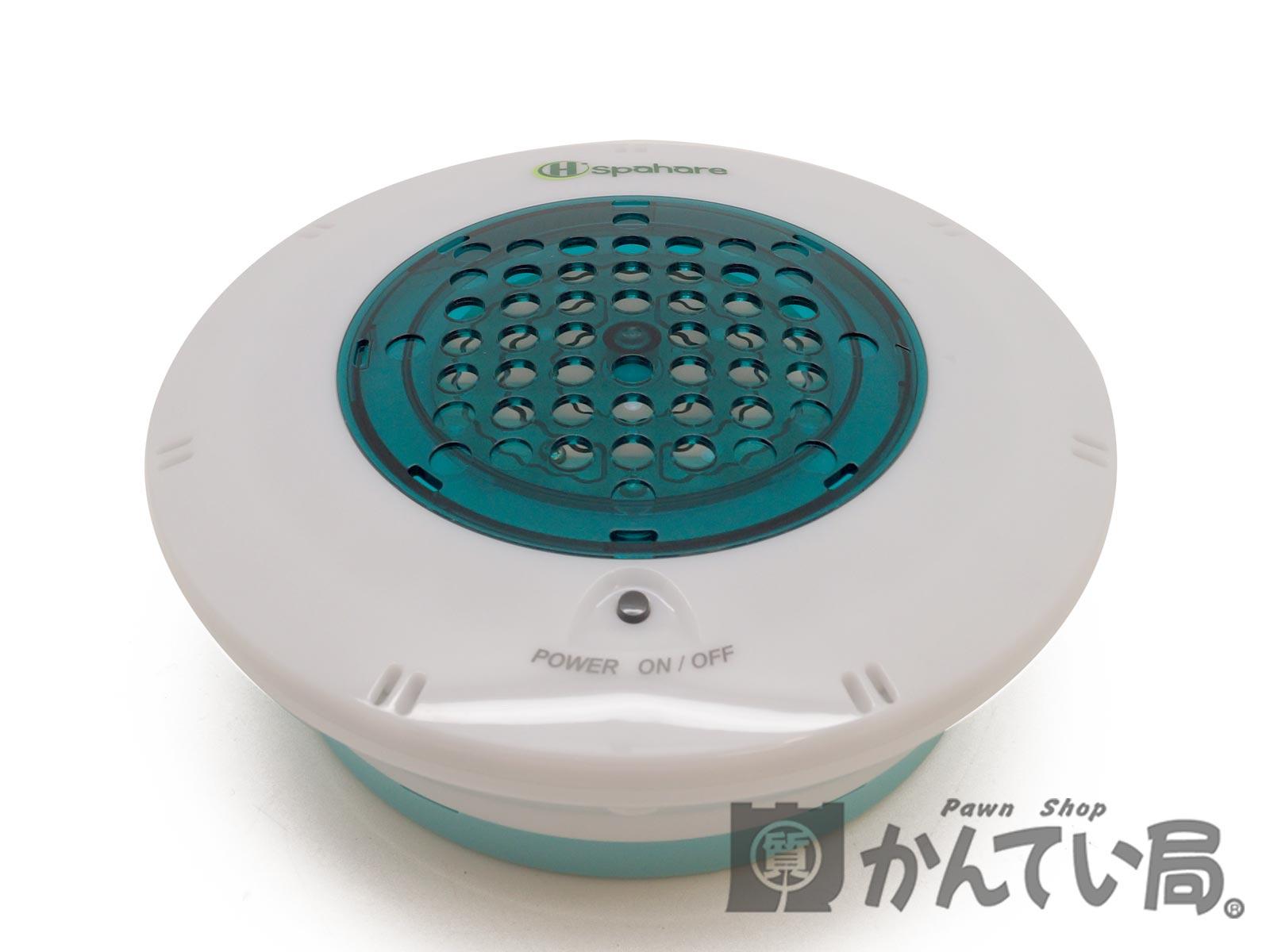 フラックス 浴槽用水素生成器 スパーレ FLSP-14B 【中古】 未使用未開封品 F66-2767 かんてい局本社