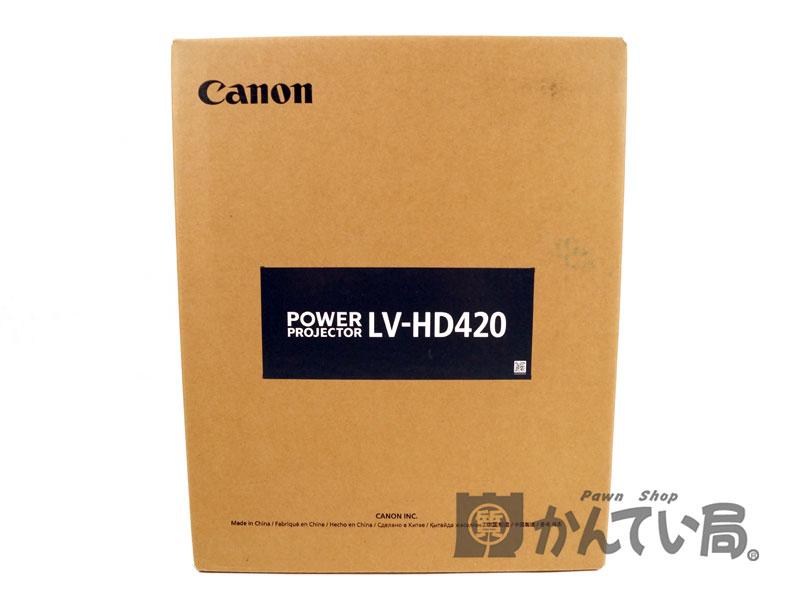 【Canon】キャノン LV-HD420(D) パワープロジェクター 未使用・未開封品【中古】F68-4942 かんてい局本社
