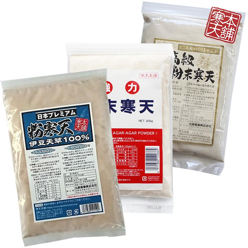粉末寒天300g 保証 最高級粉寒天300g 日本プレミアム粉寒天150g揃ってお得にお届けします 奉呈 粉寒天 送料無料 05P03Dec16 味くらべセット