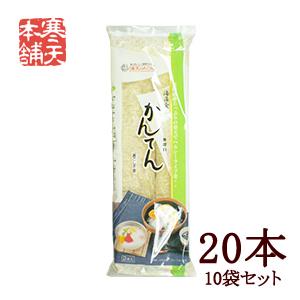 寒天 棒寒天 韓国製造 2本入×10袋セット(計20本入) 手作り 和菓子 材料に 糖質ダイエット 代替食品 に 寒天 がお役に立ちます!