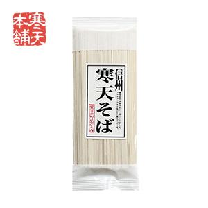 蕎麦粉に寒天を練り込むことで 蕎麦本来のおいしさにコシを加えました 信州 寒天そば 200g入 最新アイテム タイムセール 単品 乾麺
