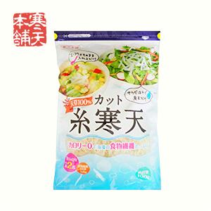 天草を100%使用した贅沢なカット糸寒天 スープ用 未使用 サラダ用 にさっとお役に立ちます カット糸寒天100g ダイエット 韓国製造 食物繊維 本物
