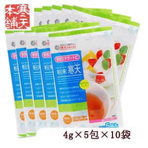 上質 ショッピング 小分けタイプの粉寒天 1袋あたり4g 水500ccが目安です 小分け粉寒天 4g×5包×10袋 ダイエット 05P03Dec16 食物繊維