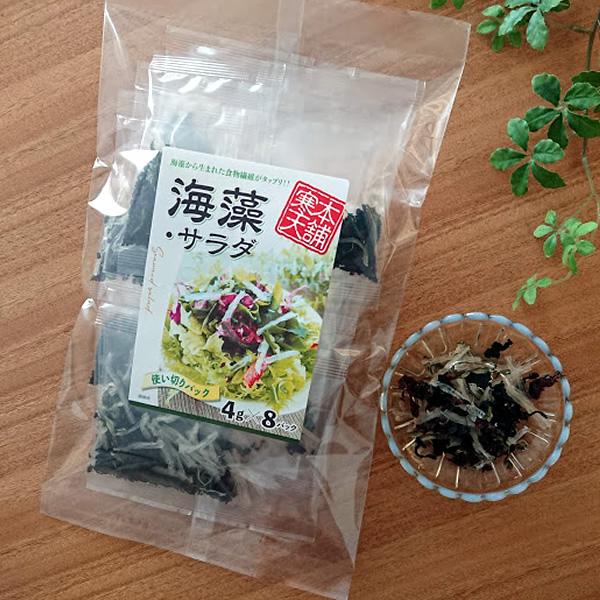 乾燥の海藻とカット糸寒天を小袋に詰めました 手軽に食物繊維とミネラルを補給 寒天たっぷり海藻サラダ ダイエット 05P03Dec16 食物繊維 わかめ 超目玉 即納送料無料