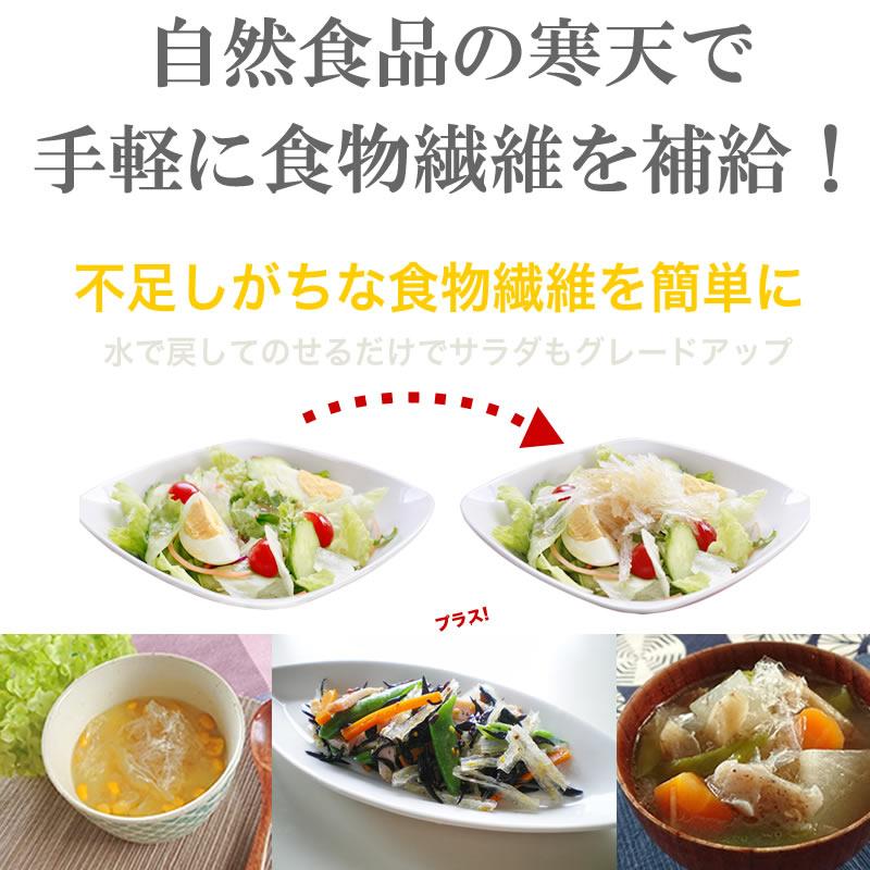 とても簡単に不足しがちな食物繊維を食べられます