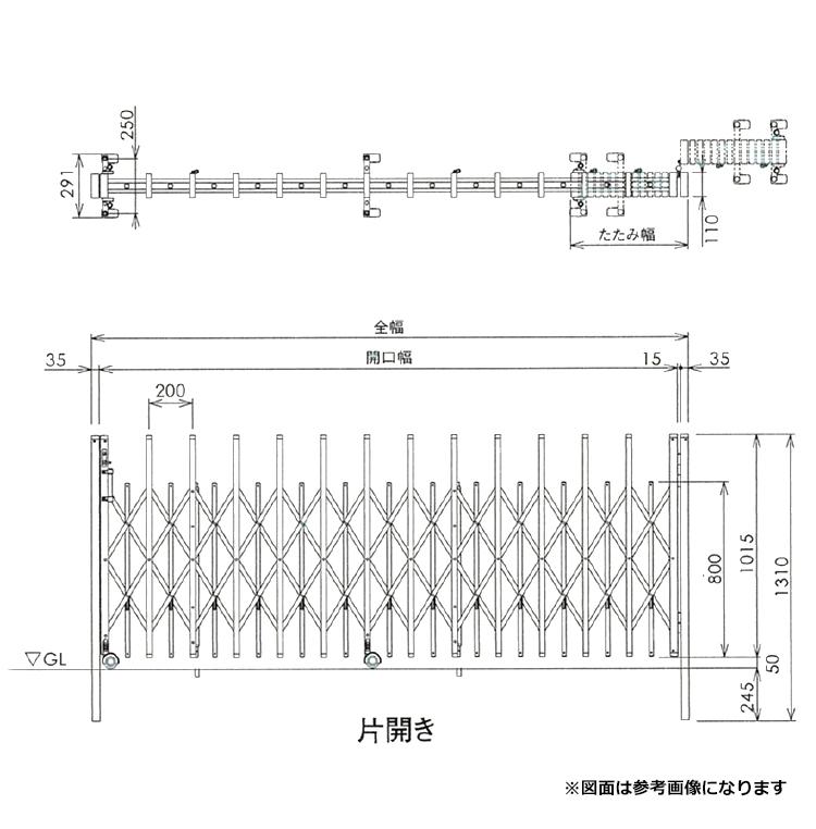 ペットガードタイプ伸縮門扉シンプル2型_サイズ