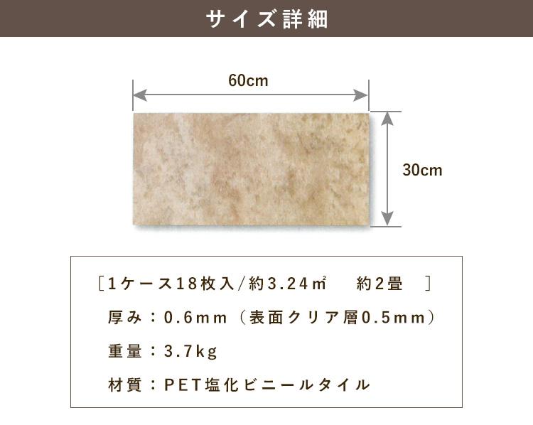 フロアタイル(床材/タイル/面材/石目)大理石調 接着剤付き 簡単 裏面粘着シール式 [3ケース54枚入/約9.7m2 約6畳]DIY x貼るだけ施工 屋内用 全5色 デコストーンタイル 家具