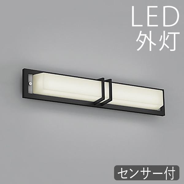 玄関照明 LED 玄関 壁付けライト おしゃれ 外灯 人感センサー付 LED一体型 エクステリア ポーチライト 電球色