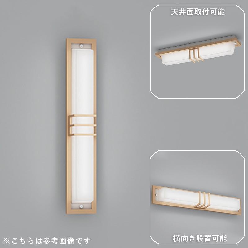 玄関照明 LED 玄関 壁付けライト おしゃれ 外灯 センサーなし LED一体型 エクステリア ポーチライト 昼白色
