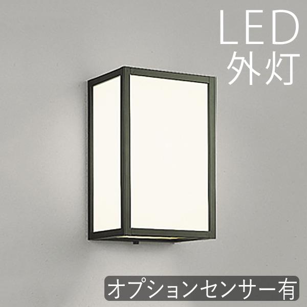和風 玄関照明 LED 玄関 壁付けライト おしゃれ 外灯 センサーなし LED交換可能 エクステリア ポーチライト 電球色