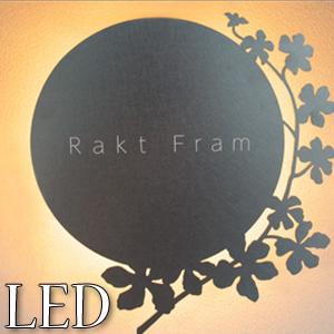 ポーチライト LED 外灯 ランプ 門灯 壁付照明 センサーなし 外灯 照明 ポーチライトLED 節電対応 ウォールライト・ガーデンライト シルエット おしゃれ