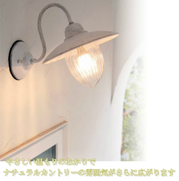 Kantoh rakuten global market lighting led entrance lighting lighting led entrance lighting outdoor lamp led deep discount wall light garden light porch light mozeypictures Images