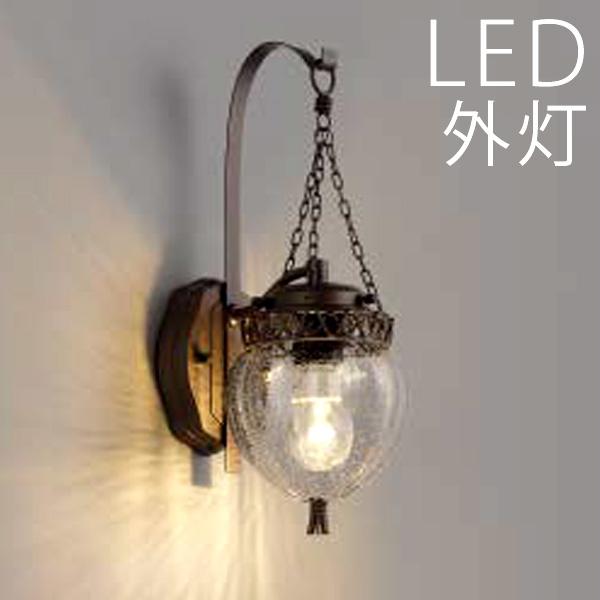 玄関照明 外灯 LED 照明 屋外 LED交換可能 エクステリア ブラケット 外灯 おしゃれ センサーなし チェーン吊り アイアン飾り 泡入りガラス