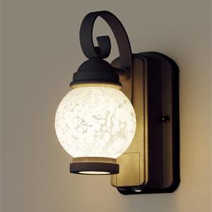 玄関照明 外灯 照明 ポーチライト ライト 照明 屋外 エクステリアライト エクステリア ブラケット 外灯 おしゃれ シンプル ガーデンライト 屋外用 ランタンタイプデザイン センサー付 LED