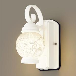 玄関照明 LED 外灯 照明 ポーチライト ライト 照明 屋外 エクステリアライト エクステリア ブラケット 外灯 おしゃれ シンプル ガーデンライト 屋外用 ランタンタイプデザイン センサー付