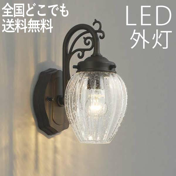 Without Door Lighting Porch Light Led Lamp Warmindoor Wall Mounted Sensor Saving Support Outdoor Lights