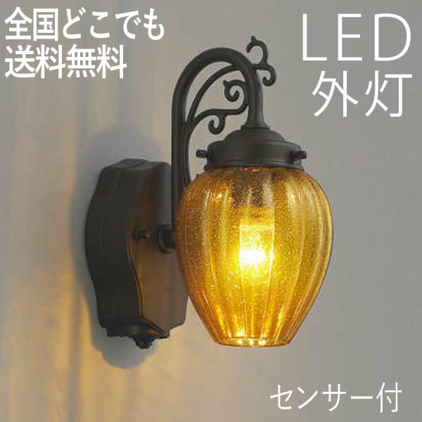kantoh porch lamp warmindoor wall lighting outdoor lights lighting
