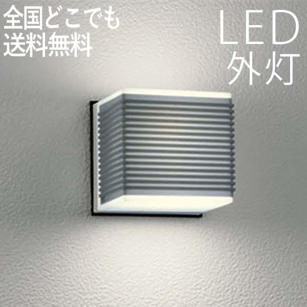 照明 LED 玄関 壁付け ライト おしゃれ 外灯 センサーなし LED交換可能 エクステリア ポーチライト 防犯対策 省エネ 店舗/住宅/施設照明 新築/新居/外構 交換/買い替え