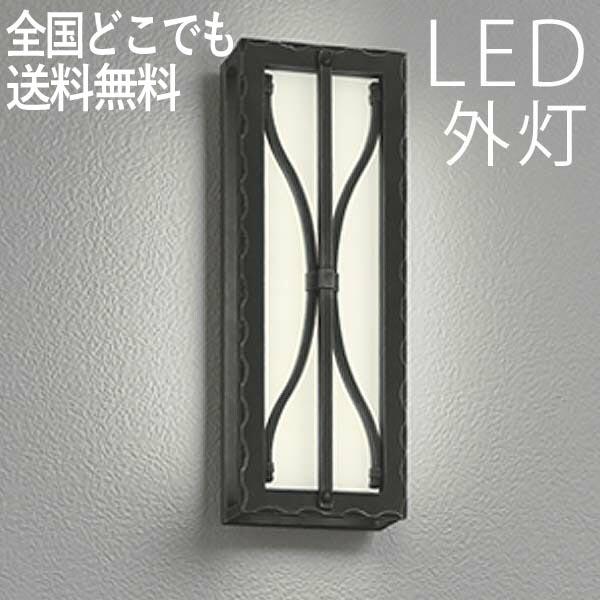 LED 玄関 壁付けライト おしゃれ 外灯 センサーなし LED一体型 エクステリア ポーチライト