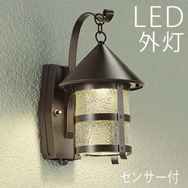 玄関照明 外灯 LED 照明 LED 激安ウォールライト・ガーデンライト ポーチライト 人感センサー付き ト ランプ 門灯 壁掛け照明 節電対応