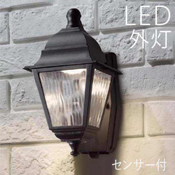 玄関照明 外灯 LED 照明 LED 激安ウォールライト ガーデンライト ポーチライト 人感センサー付き ポーチライト 節電対応 ランプ 門灯 壁掛け照明