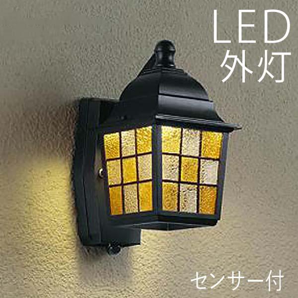 玄関照明 外灯 LED 照明 激安ウォールライト ガーデンライト ポーチライト 人感センサー付き ポーチライト 節電対応 ランプ 門灯 壁掛け照明