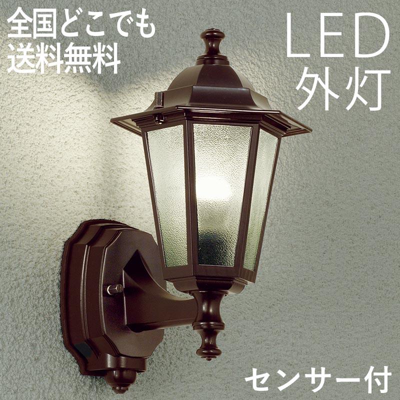 照明 玄関照明 外灯 LED 激安ウォールライト ガーデンライト ポーチライト 人感センサー付き ポーチライト 節電対応 ランプ 門灯 壁掛け照明