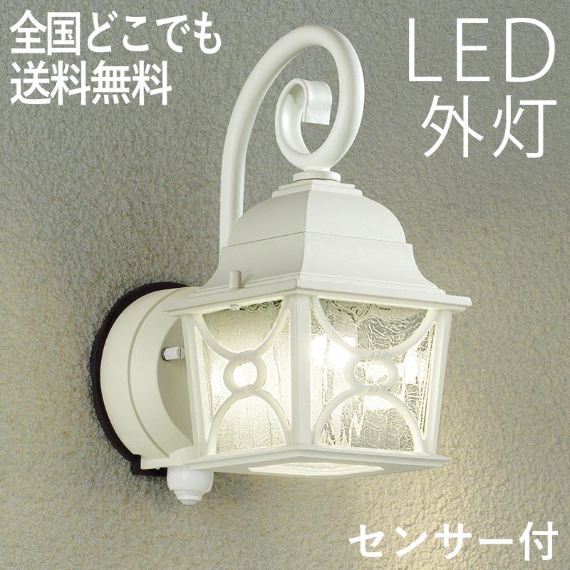 照明 LED ポーチライト 玄関照明 外灯 ガーデンライト 激安ウォールライト 人感センサー付き 節電対応 ランプ 門灯 壁掛け照明