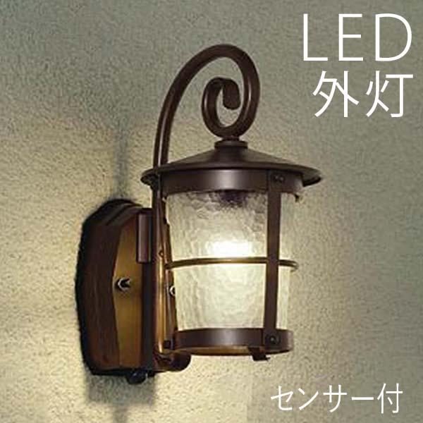 ガーデンライト 照明 LED ポーチライト 玄関照明 外灯 激安ウォールライト 人感センサー付き 節電対応 ランプ 門灯 壁掛け照明